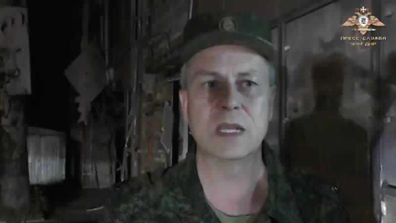СРОЧНО ЭКСТРЕННОЕ ЗАЯВЛЕНИЕ - УНМ ДНР ЗА 16.06.2019