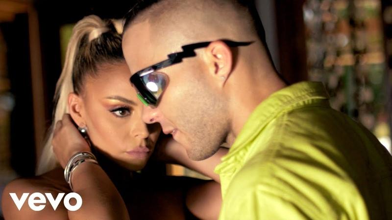 Patrizia Yanguela Feat. Nio Garcia Max Vangeli - Una Aventura (Videoclip Oficial)