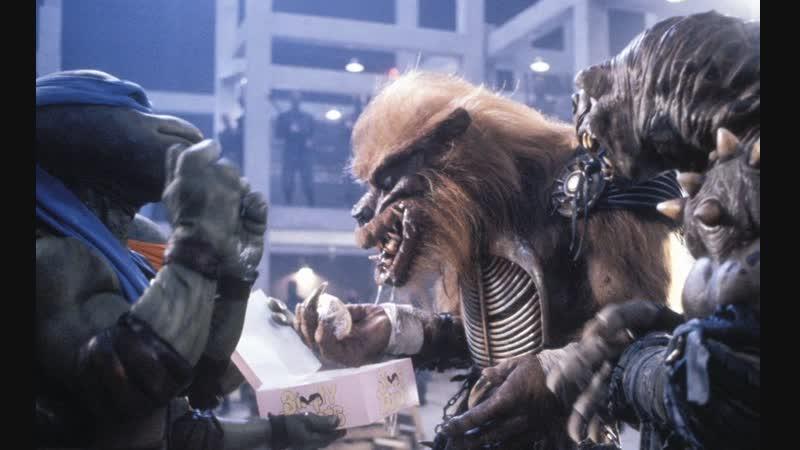 Черепашки-ниндзя II Тайна изумрудного зелья . фильм 1990 года.