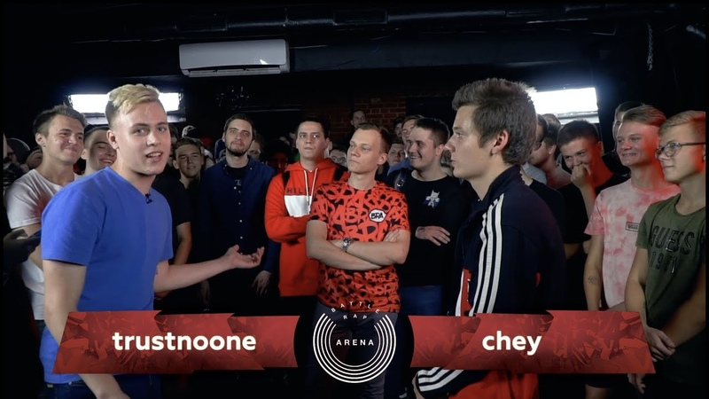 BRA: trustnoone VS chey (1 этап, группа D, 1 сезон)