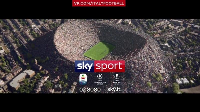 Реклама Sky Sport - Полный стадион (Пирло, Эспозито, Д'Амико) Серия А 2018/19