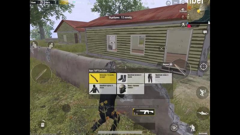 PUBG Mobile 5 Убийств за 40 Секунд без получения урона 5 Kills Per 40 seconds no damages