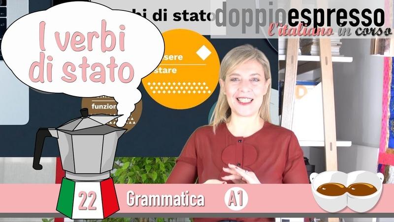 I verbi di stato - Grammatica italiana - Level A1