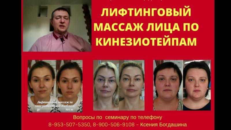 Вологда 2-3октября