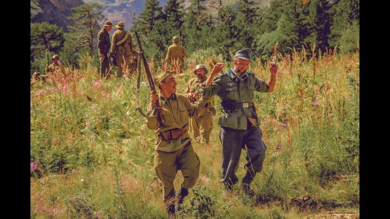 Военно историческая реконструкция Заоблачный бой к 75 летию битвы за Кавказ 2018г