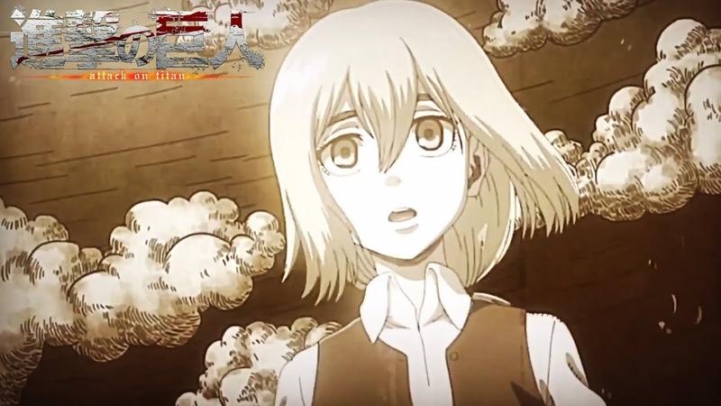 Attack on Titan [Season 3] - Ending 4 (Linked Horizon - Requiem der Morgenröte (暁の鎮魂歌))