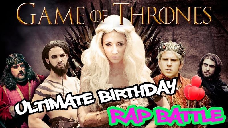 Game Of Thrones Ultimate Birthday Rap Battle