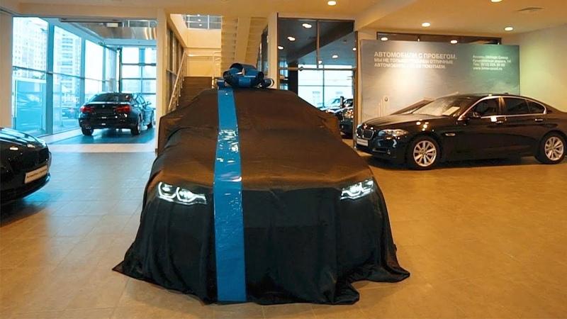 Забрали новую BMW Неподдельные эмоции