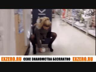 Подглядел в магазе. молодая шлюха хочет ебаться порно видео секс разврат exzero.ru
