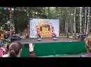 Цирковая группа Арена