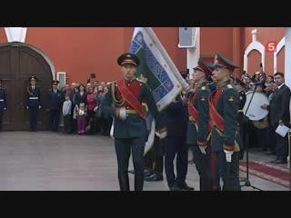 Петербургский кадетский корпус СК РФ