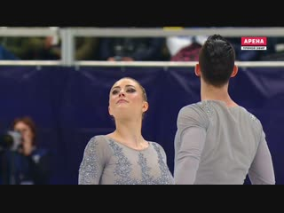 Rostelecom Cup 2018. Pairs - FS. Ashley CAIN / Timothy LEDUC