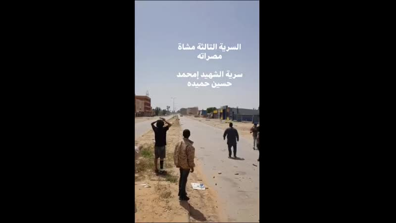21.04.19 - съёмка боевиков Мисураты на фронте лагеря Ярмук