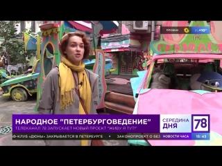 Проект Живу я тут: Двор на улице Ленина