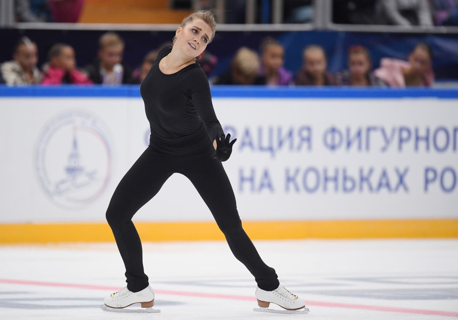 Елена Радионова-4 - Страница 7 DJb2E07Mgas