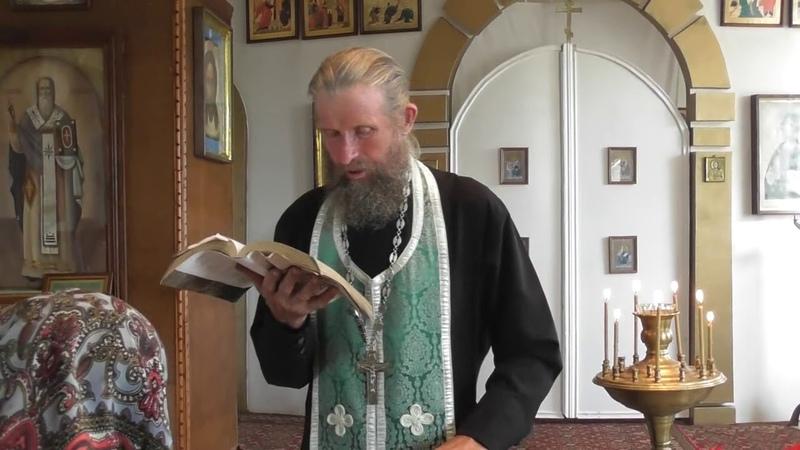 Св. Иоанн Златоуст Продолжай свидетельствовать о милостях Божиих!
