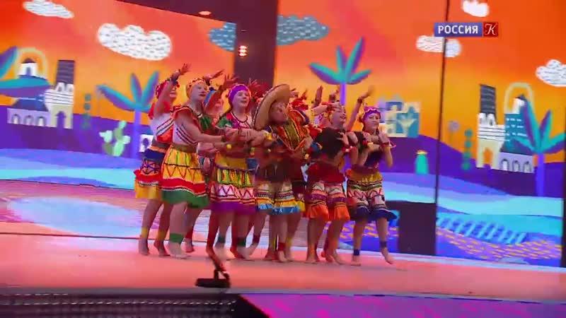 ТХМ Стиль Мучачо IV фестиваль детского танца Светлана ГЦКЗ Россия
