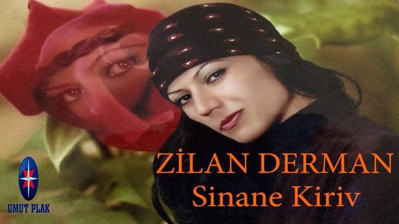 Zilan Derman - Sinane Kiriv En Çok Dinlenen Kürtçe Uzun Hava Türküler (KÜRTÇE TÜRKÜLER)