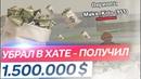 ARIZONA RP RED ROCK ДЕД ПОДАРИЛ 1 500 000$ ЗА УБОРКУ В ЕГО ДОМЕ В ГТА САМП GTA SAMP