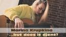 Marina Krupkina: But Does It Djent?