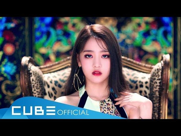 (여자)아이들((G)I-DLE) - '한(一)(HANN(Alone))' Official Music Video