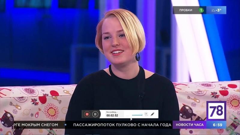 Мария Слоева на телеканале Life78