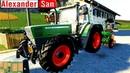 Цветной Трактор с прицепом Спецтехника в работе Трактор для детей Мультик Игра Farming Simulator 19
