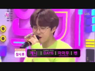 junmyeon singing jennie