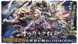 Ouga Requiem Gameplay Android New Mobile Game