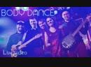 Кавер группа BODY DANCE Live video 2018