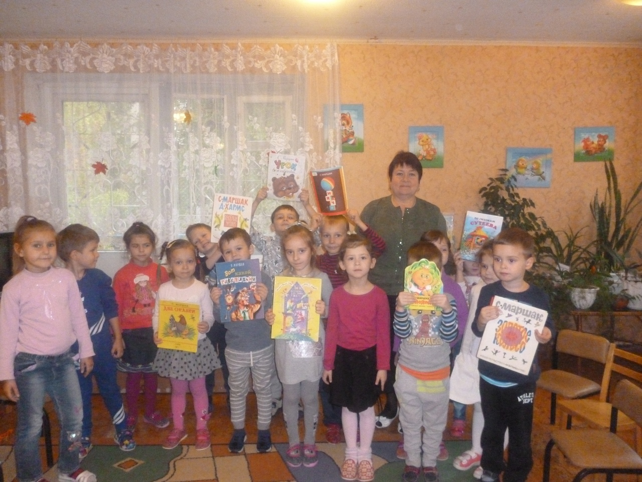 день поезии маршака, акция воронежской библиотеки, международное сотрудничество,Донецкая республиканская библиотека для детей