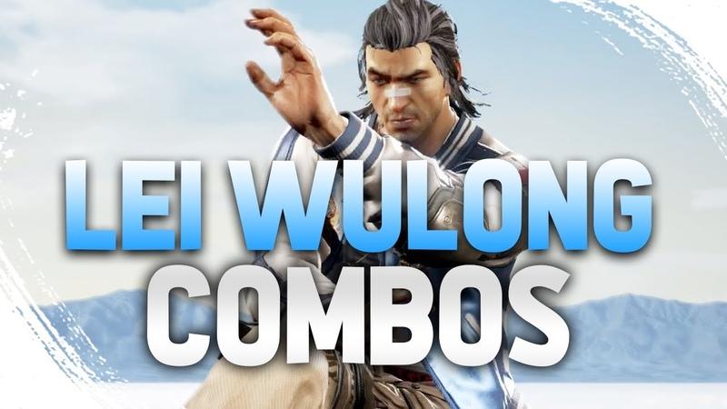 TEKKEN 7 Lei Wulong Combos w Button Overlay