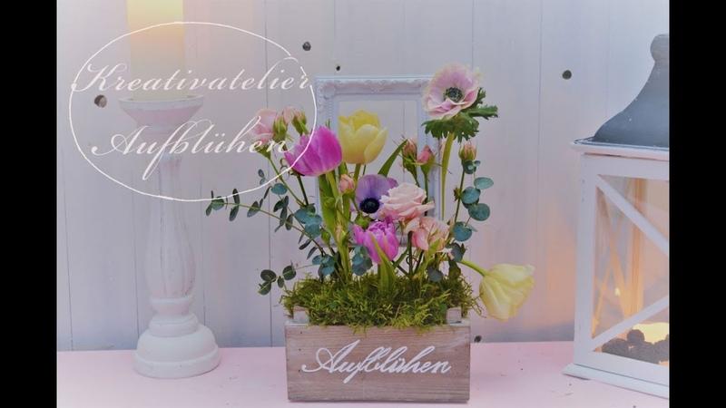 DIY Frische Blumen im Bilderrahmen - passend für alle Jahreszeiten - artistic floral arrangement