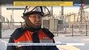 Новости на Россия 24 • В Якутии вводят в эксплуатацию новую высоковольтную линию