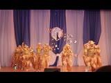 Восточное диско Танцевальный звездопад 17.02.2019 г.