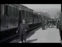 Прибытие поезда на вокзал Ла Сьота 1896 г