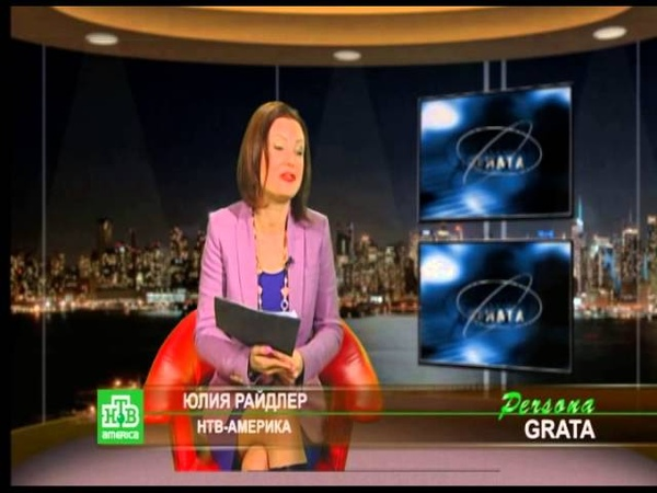 Василий Туркин в программе «Персона Грата»