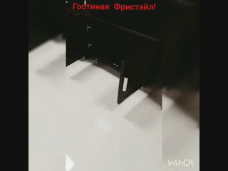 Гостиная Фристайл