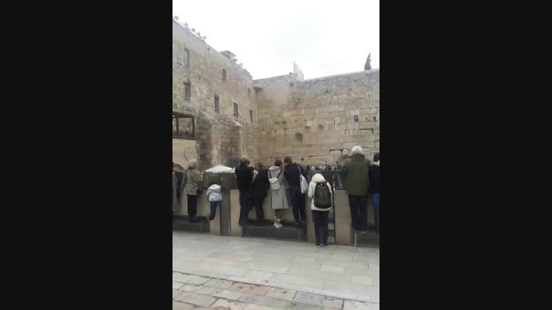 Иерусалим. Старый город. Стена Плача