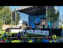 Skolkovo Jazz Science 2018