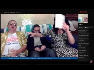 [Тимка Лусс] Гобзавр бомбанул за донат 10 рублей