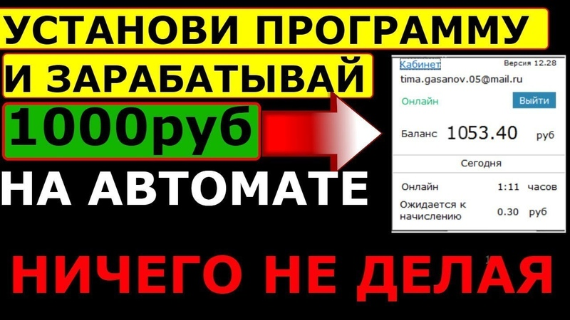 TeaserFast.Ru АВТОМАТИЧЕСКИЙ ЗАРАБОТОК В ИНТЕРНЕТЕ НА РАСШИРЕНИИ ДЛЯ БРАУЗЕРА
