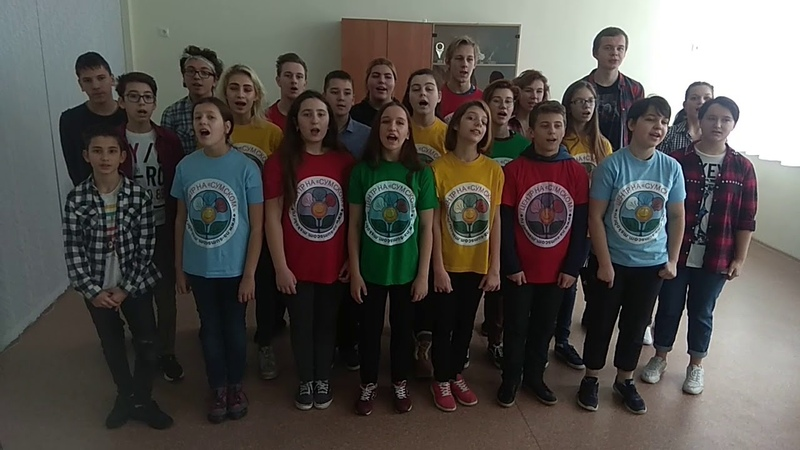 Лига добровольческих отрядов Песня добровольческого отряда