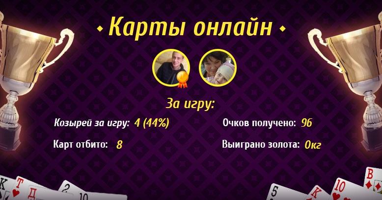 Валера Сенин | Брянск