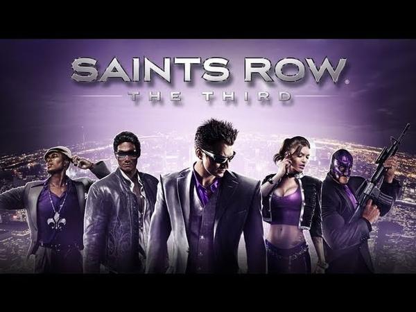 Saints Row The Third - Meet The Saints