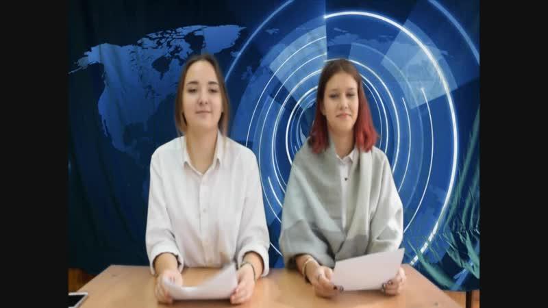Новости 2018 (АНОНС)