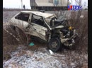 9 ноября около 7 часов 25 минут в районе поворота на 27-й км произошло дорожно-транспортное происшествие.