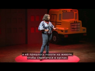 TED: Stephanie Busari. How fake news does real harm (2017) (russian subtitles)