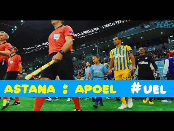 Плей-офф Лиги Европы. Астана - АПОЭЛ 1-0. пен: 2-1. Взгляд из-за ворот