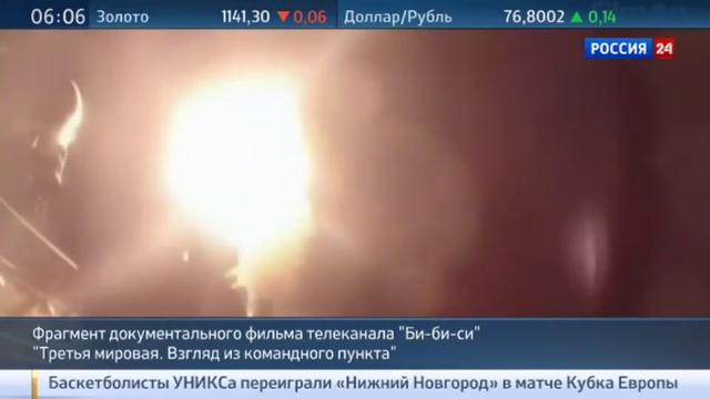 Новости на Россия 24 В Великобритании прошла премьера антироссийского сериала BBC